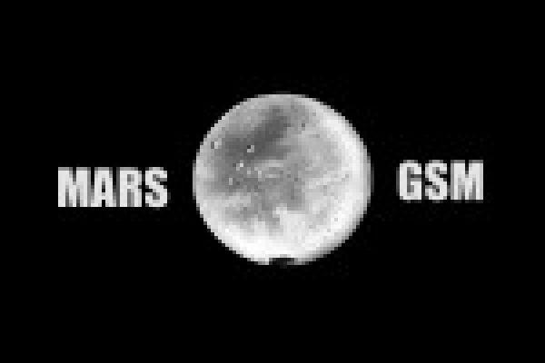 mars-gsm-zw-150x110AAD0F9C8-5C7F-9809-C2DB-033AE6C84FDB.jpg